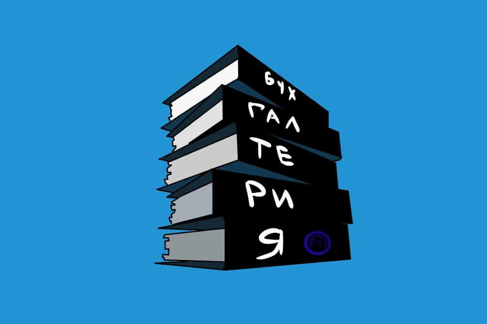 Коммунальные платежи: распределение расходов между участниками договора аренды