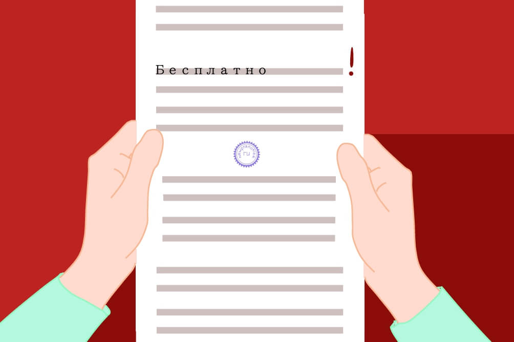 Безвозмездное пользование нежилым помещением: особенности оформления, налоговые и юридические последствия
